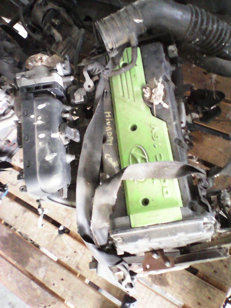 Motor completo de Hyundai Coupe (rd) (1999 - 2002) G4gr