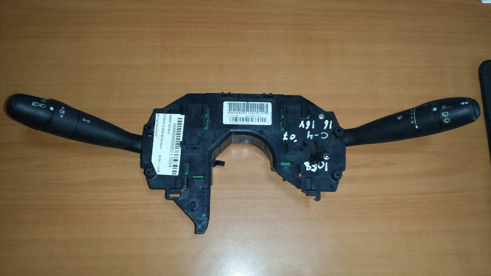 Mando luces de Citroen C4 berlina (2004 - 2011) 96644962XT